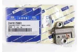 Новые Гидронатяжители цепи ГРМ Hyundai Sonata
