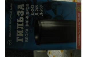 Новые Блоки двигателя ГАЗ 3310 Валдай