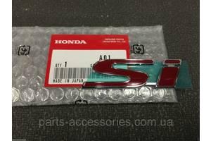 Новые Багажники Honda Civic