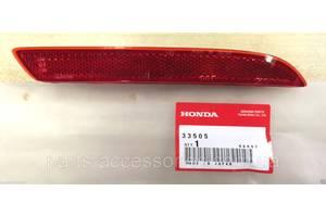 Новые Бамперы задние Honda CR-V