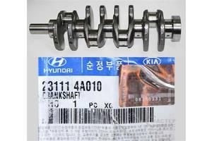 Новые Коленвалы Hyundai H1 груз.