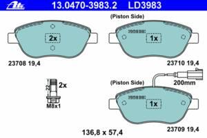 Тормозные колодки комплект Fiat