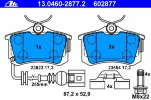 Тормозные колодки комплект Seat Cordoba