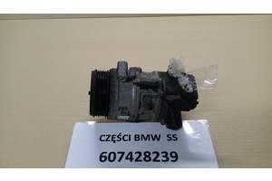 б/у Компрессор кондиционера BMW 1 Series (все)