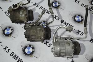 Компрессоры кондиционера BMW X5