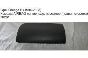 Блок управления AirBag Opel Omega B