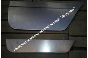 Новые Накладки порога ГАЗ 2705 Газель