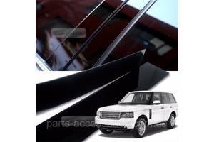 Новые Молдинги стойки Land Rover Range Rover