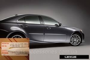 Новые Молдинги двери Lexus IS