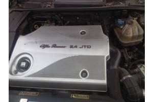 Маховики Alfa Romeo 166