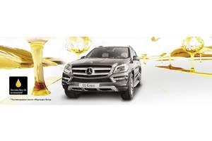 Новые Масла моторные Mercedes GL-Class
