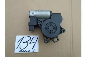 б/у Моторчик стеклоподьемника Mazda 3