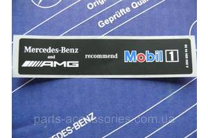 Новые Эмблемы Mercedes AMG