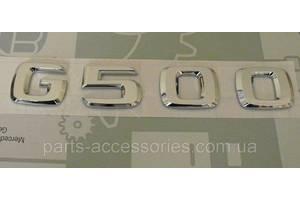 Новые Багажники Mercedes G-Class