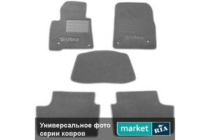 Ковры салона Smart Forfour