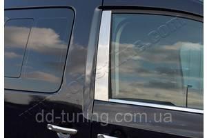 Молдинг стойки Volkswagen Caddy