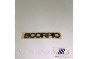 Новые Эмблемы Ford Scorpio