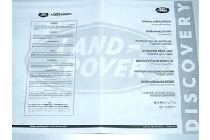 Дверь боковая сдвижная Land Rover Discovery