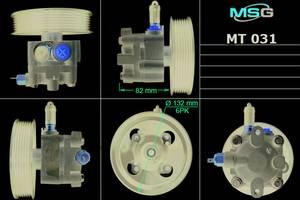 Насос гидроусилителя руля Mitsubishi MT