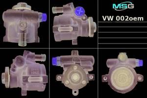 Новые Насосы гидроусилителя руля Volkswagen Corrado