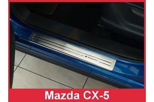 Новые Накладки порога Mazda CX-5
