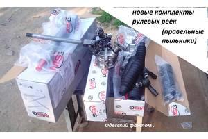 Новые Рулевые рейки ЛуАЗ