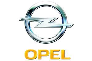 Нові сайлентблоки Opel Monterey