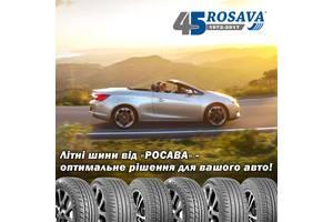 Новые Шины Rosava