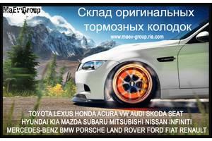 Нові Гальмівні колодки комплекти Subaru