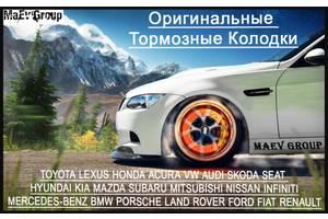 Нові Гальмівні колодки комплекти Toyota