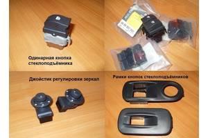 Новые Блоки управления стеклоподьёмниками Renault Trafic