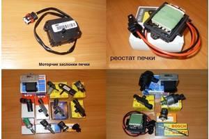 Новые Датчики и компоненты Opel Vivaro груз.