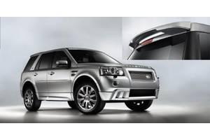 Новые Обвесы бампера Land Rover Freelander