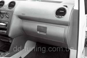 Бардачок Volkswagen Caddy