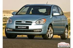 Новые Панели задние Hyundai Accent