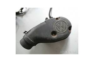 Патрубок воздушного фильтра Volkswagen Golf IIІ