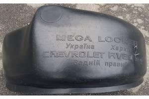 Новые Брызговики и подкрылки Chevrolet Aveo