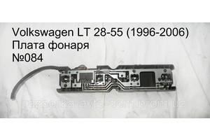 Фонарь задний Volkswagen LT
