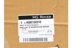 Сиденье Rover 75