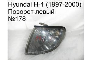 Поворотник/повторитель поворота Hyundai