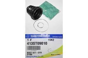 Новые Пыльники привода SsangYong Actyon