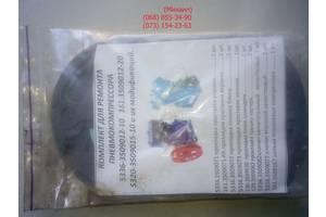 Новые Вакуумные насосы МАЗ 543205