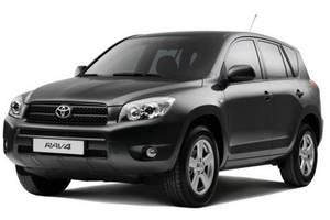 Новые Решётки радиатора Toyota Rav 4