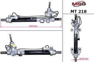Новые Рулевые рейки Mitsubishi Grandis