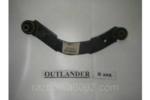 Рычаг Mitsubishi Outlander
