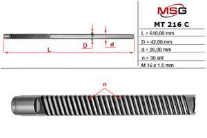 Шток рулевой рейки Mitsubishi Outlander