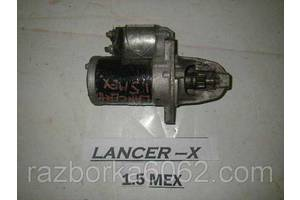 Стартер/бендикс/щетки Mitsubishi Lancer X