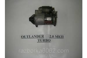 Стартер/бендикс/щетки Mitsubishi Outlander