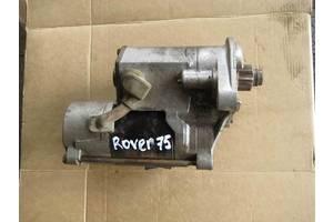Стартеры/бендиксы/щетки Rover 75