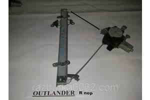 Стеклоподъемник Mitsubishi Outlander